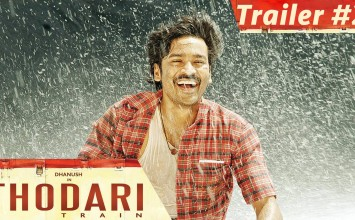 Thodari – Official Trailer 02