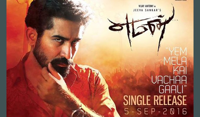 Single Track from 'YEMAN' is releasing on September 5!