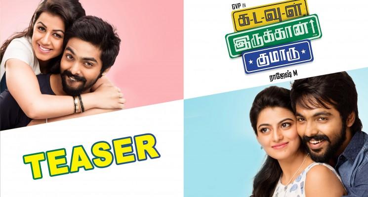 Kadavul Irukaan Kumaru Movie Teasers