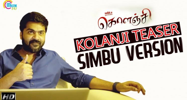 Kolanji Movie Teaser Ft. STR| Samuthirakani, Sanghavi