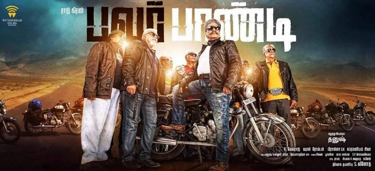 Power Paandi Movie Posters & Pooja Photos
