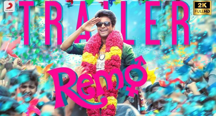 Remo Official Tamil Trailer | Sivakarthikeyan, Keerthi Suresh