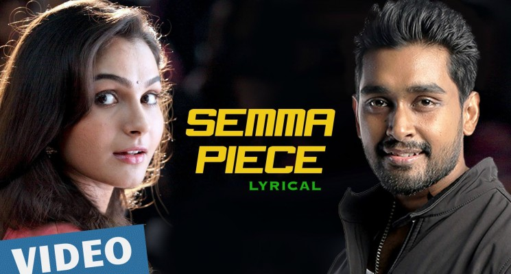 Sagaa Songs | Semma Piece Song with Lyrics feat. Andrea Jeremiah