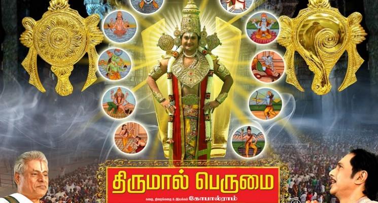 Thirumal Perumai Posters