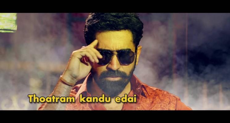 Yem Mela Kai Vachaa Gaali  – Yeman | Vijay Antony, Mia George