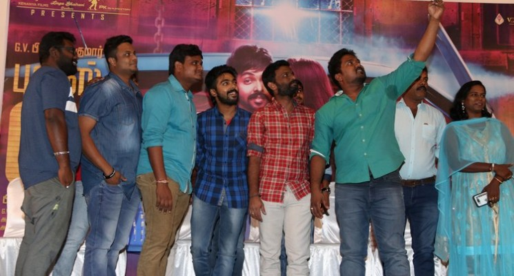 Bruce Lee Trailer Launch Stills