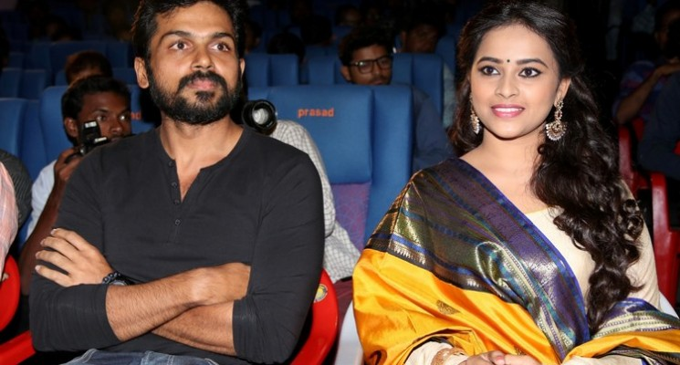 Kaashmora Audio Launch Photos