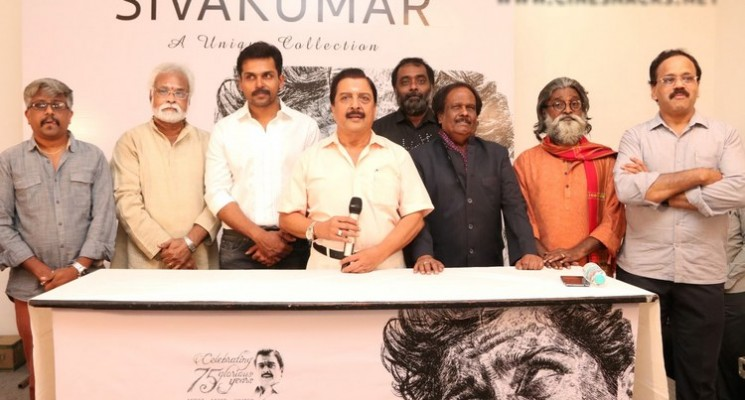 Actor Karthi Inaugurates Paintings of Sivakumar Stills