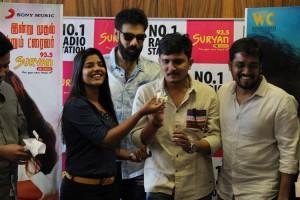 Kattapava Kanoom Audio Launch Stills