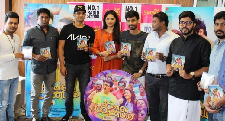 Kavalai Vendam Audio Launch Stills