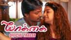 Yaakkai – Official Trailer   Krishna, Swathi, Prakash Raj