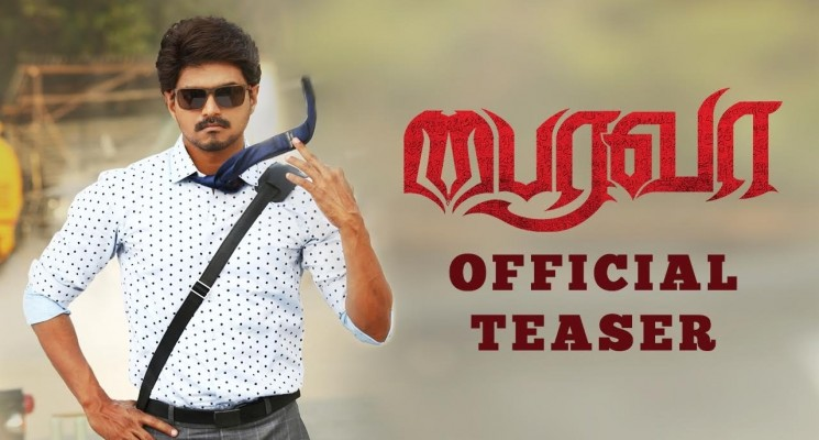 Bairavaa Movie Teaser