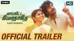 Engitta Modhathey Official Trailer