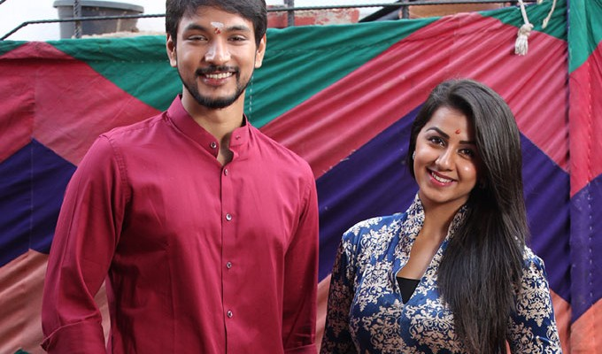 Hara Hara Mahadevaki Movie Pooja Photos