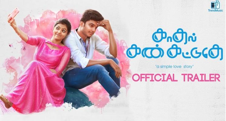 Kadhal Kan Kattuthe Official Trailer