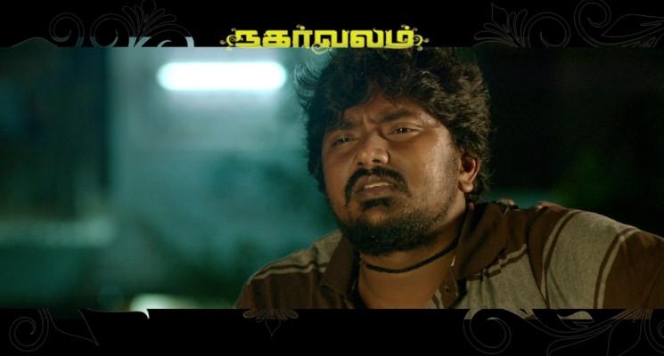Nagarvalam – First Look Teaser