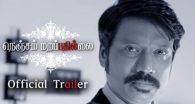 Nenjam Marappathillai – Official Trailer
