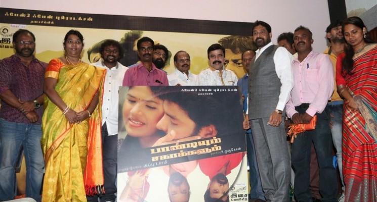 Pandiyum Sagakkalum Audio Launch Photos