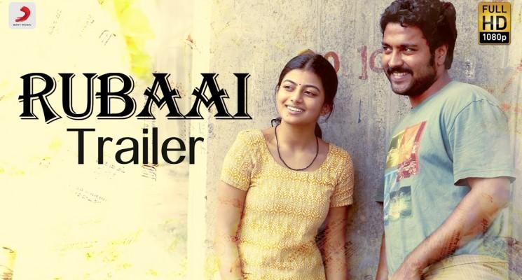 Rubaai – Official Tamil Trailer