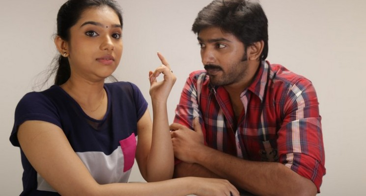 Theriyum Aana Theriyaathu Movie Stills
