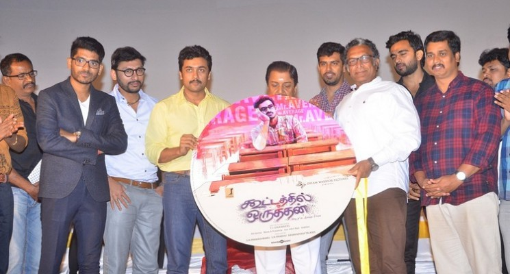 Kootathil Oruthan Movie Audio Launch Photos