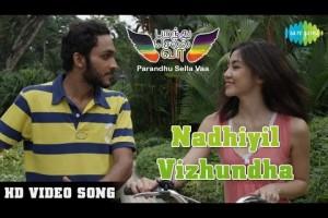 Parandhu Sella Vaa – Nadhiyil Vizhundha Video Song