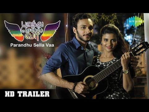 Parandhu Sella Vaa Official Trailer