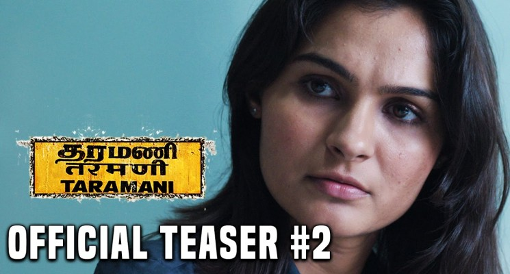 Taramani – Official Teaser 2