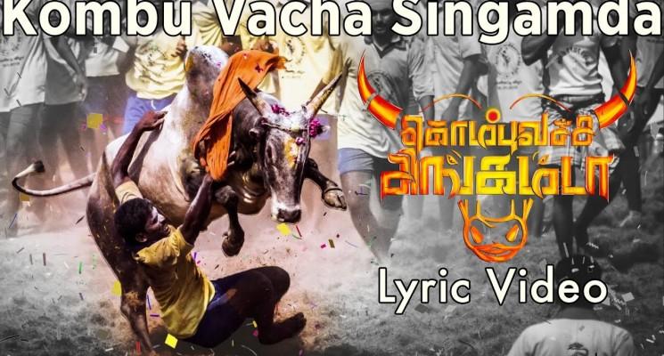 Kombu Vacha Singamda – Sensational Track from GV Prakash Kumar