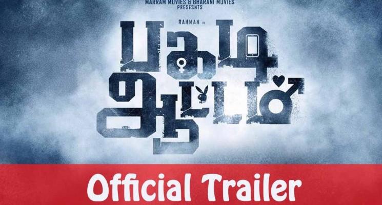 Pagadi Attam Movie Trailer