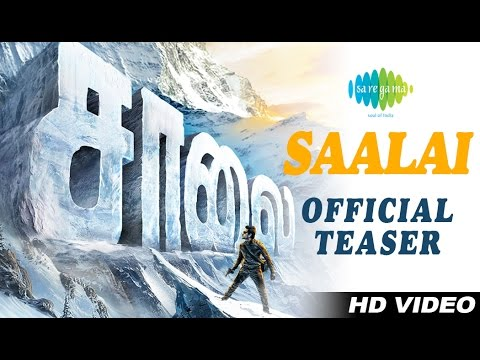 Saalai Tamil Movie – Official Teaser
