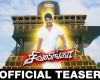 Sivalinga - Official Teaser