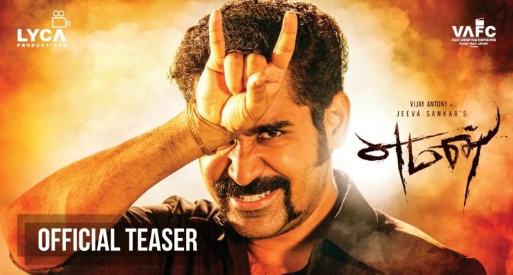 Yaman – Official Teaser | Vijay Antony