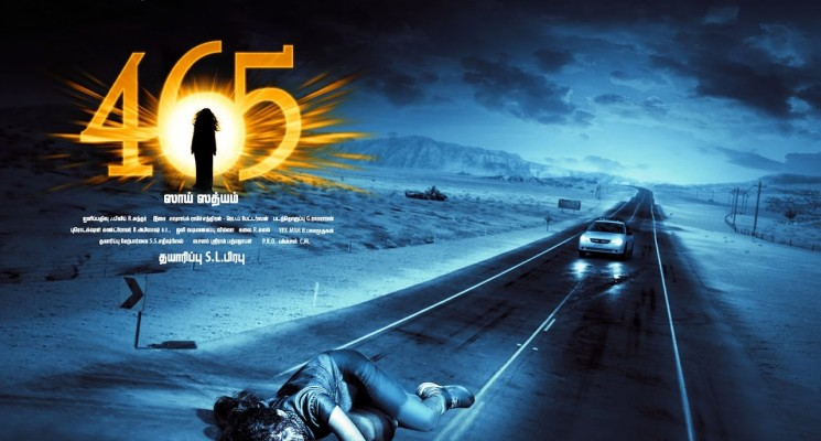 465 – Tamil Movie Official Teaser