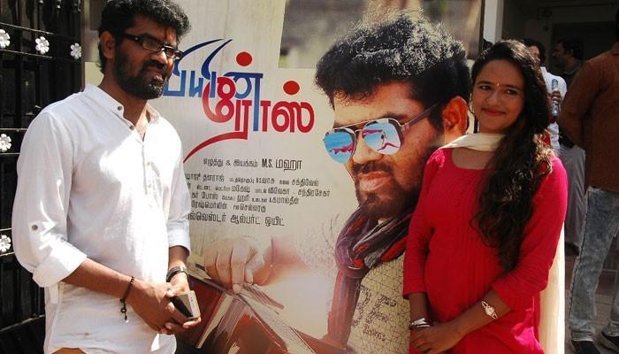 ஒயிட் ஸ்கிரீன் புரொடக்க்ஷன் தயாரிப்பில் 'அபியின் ரோஸ்'!