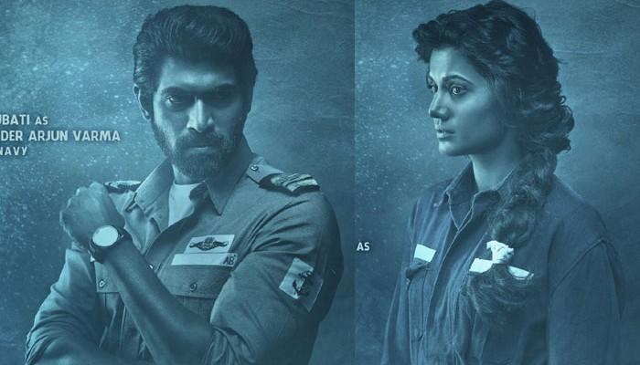 ராணா டகுபதி,டாப்ஸி நடிக்கும் போர்கள திரைப்படம்  'காஸி'!