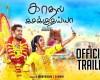 Kaadhal Kasakkuthaiyya - Official Trailer