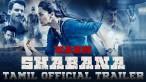 Naanthan Shabana – Official Trailer