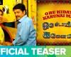 Oru Kidayin Karunai Manu - Official Teaser