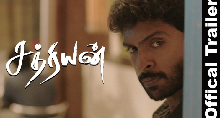 Sathriyan – Official Trailer