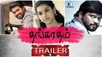 Thangaratham Official Trailer