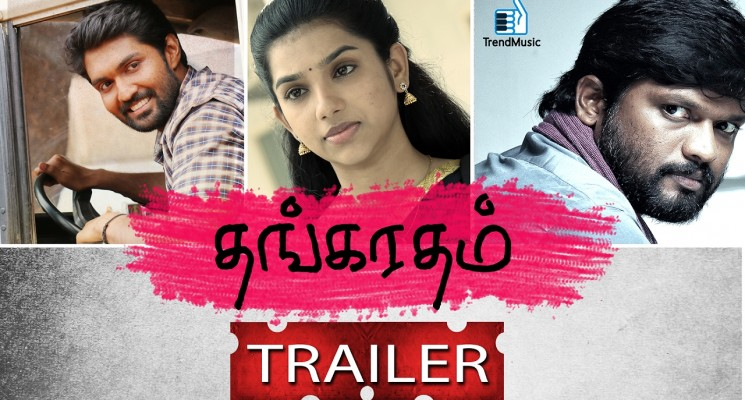 Thangaratham Official Trailer