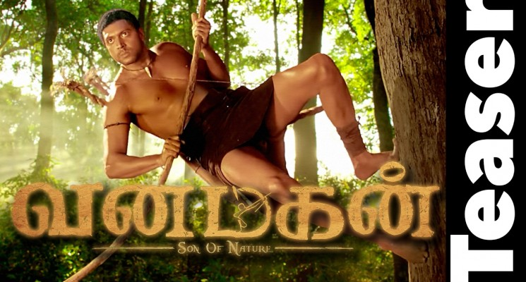 Vanamagan – Official Teaser