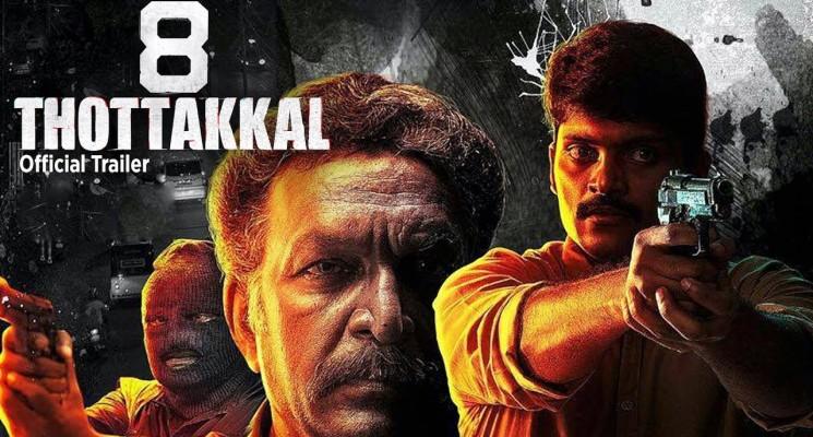 8 Thottakkal – Official Trailer
