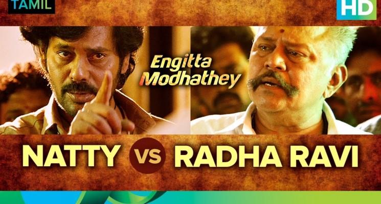 Engitta Modhathey – Tamil Movie Trailer