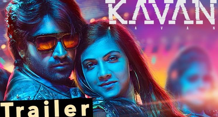 Kavan – Official Trailer