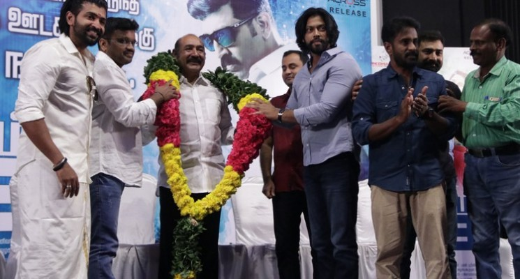 Kuttram 23 Thanks Giving Meet Stills