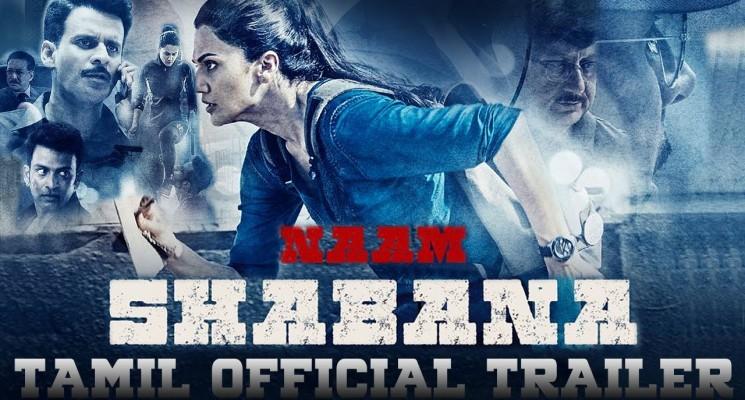 Naanthan Shabana – Tamil Trailer