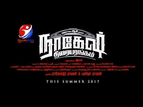 Nagesh Thiraiyarangam Official Teaser