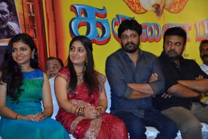 Oru Kidayin Karunai Manu Movie Audio Launch Stills
